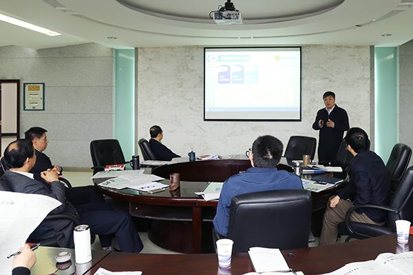 校党委中心组专题学习《重庆师范大学章程》