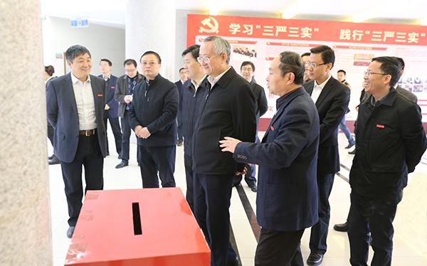 重庆市委常委、纪委书记徐松南到我校等部分...